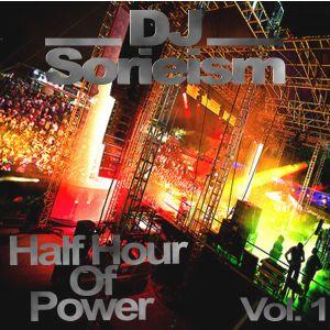 Half Hour Of Power Vol.2