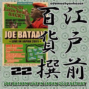 江戸前百貨撰22 『Joe Btaan Live In Japan 2011 act. asakusa』 setlist