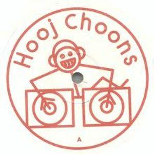 Hooj Choons part 2