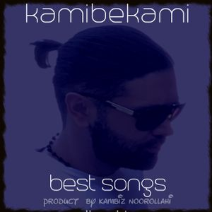 kamibekami - best song collection