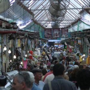 Getting Funkeeee @ Mahane Yehuda Market