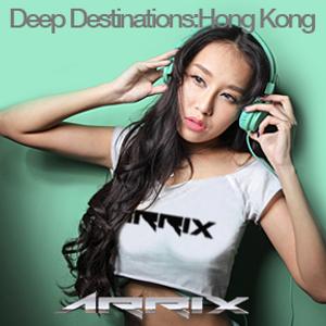 Deep Destinations:Hong Kong