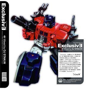ExclusivE (2007 Promo Breaks Mix)
