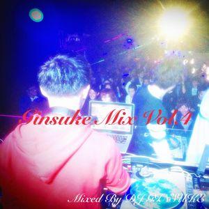 Ginsuke Mix Vol.4