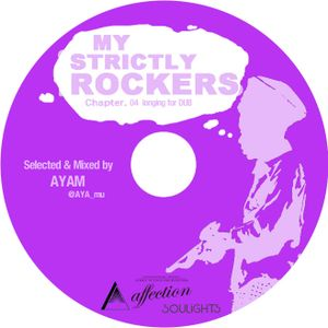 loning for DUB (MY STRICTLY ROCKERS Chapter.04)