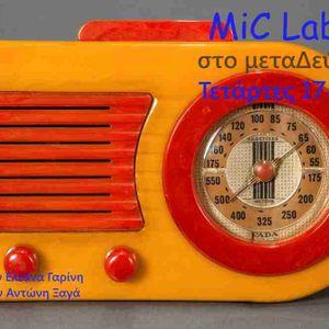 Mic Label - Εκπομπή 03  Δεκεμβρίου  2014