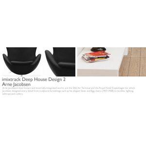 imixtrack Deephouse Design2