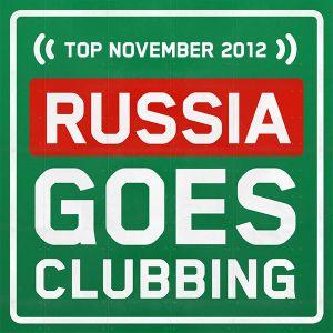Bobina - RGC Monthly Top (November 2012)