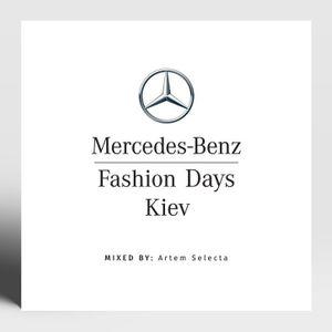 ArtemSelecta - MBKFD Mixtape [CD] 2016