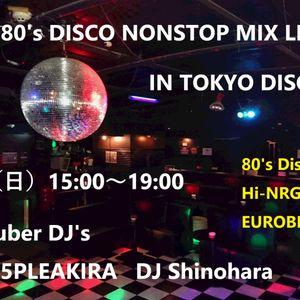 80's DISCO NONSTOP MIX LIVE VOL2 in TOKYO Part1