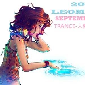 2014年,LEOMIX 9月新歌