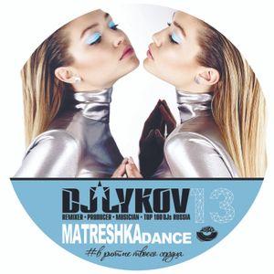 Matreshka Dance – Lykov (Top Russian Hit) – Vol.13 [MOUSE-P]