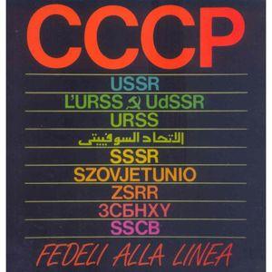 Serenade ep. 2x19 // Serenade URSS!// w. Marco, Gnappo, BoH and guests