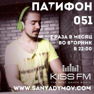 Sanya Dymov - PartyFON 051 [KISS FM]