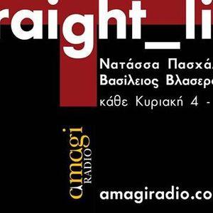 straight_lies 25.10.2015 @amagi.gr