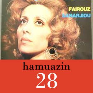 hamuazin no. 28