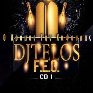 Ο Δρομος της Καψουρας DjTelosFEG Cd 1