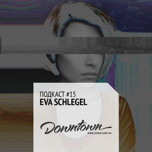 Подкаст #15: Eva Schlegel