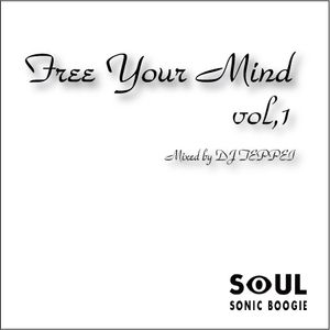 Free Your Mind vol,1