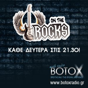 "On The Rocks @ BOTOX Radio 11/11/2013 - ""Rarities"""