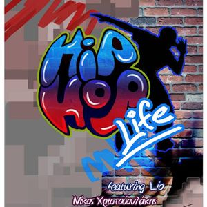 HIP HOP LIFE 25-10-13 (Lagnis)