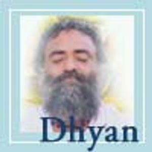Bhagwan Me Ruchi Ho Jaye  1 : Pujya Sant Shri Asharamji Bapu