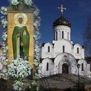 Хор «Тоника» (Беларусь. Минск)