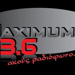 ΝΙΚΟΣ ΟΥΣΤΑΜΠΑΣΙΔΗΣ 07-11-2016