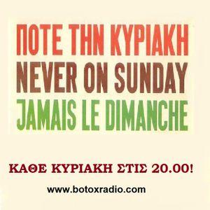 Ποτέ Την Κυριακή @ BOTOX Radio 6/10/2013