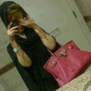 Islamic show regard: Rj^Alisha