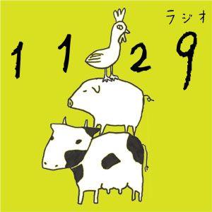 Radio1129 第 189 回