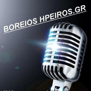 BoreiosHpeiros.gr - 20/03/13