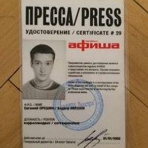 Evgeniy Oreshin