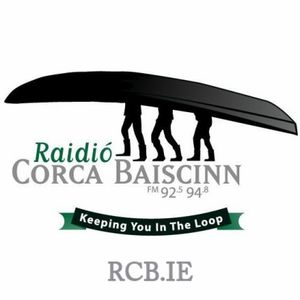 Enable Ireland Music Show  - 23-7.15