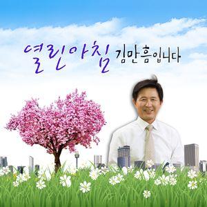"""0629 김관영, """"국민의당 의총서 안철수 대표 사퇴할 때 아니라 당 수습할 때라는 의견 모여"""""""
