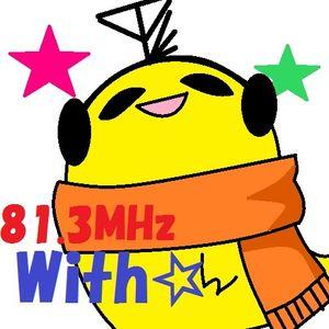 With☆のメンバーがゆるく☆自由にやりたいことをやるラジオ~ゆる☆ラジ~ まっきー×ぜんでん×ろんろん