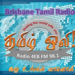 2012/10/05 - Radio 4EB - Tamil Oli
