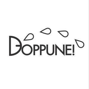 Doppune! 第9回