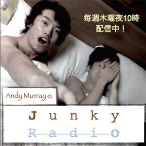 ジャンキーレディオ 第89回「土管からソニマリオ」