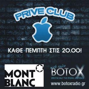 Prive Club @ BOTOX Radio 10/10/2013 με καλεσμένο τον σκηνοθέτη Γιώργο Φειδά