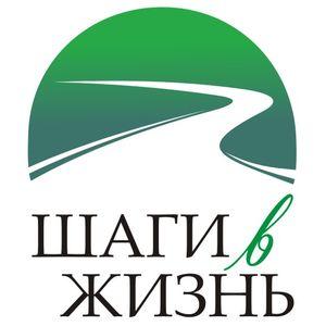 Олег Б. - Семинар о выздоровлении в Томске 2014 г.
