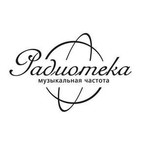 Radioteka Podcast #5 - Volodya Borisov (31.12.13)
