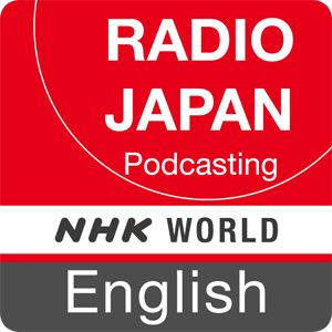 NHK WORLD RADIO JAPAN - English News at 20:01 (JST), July 20