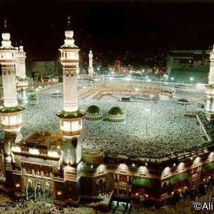 Surah Al-Imran Ayah# 165-179