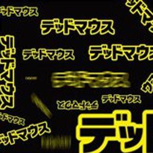 LSD 11 Chofu Fes Live - Trance Mix