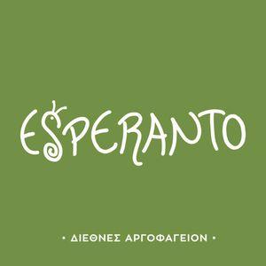 Esperanto 13 (The American)