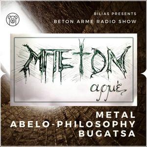 BETON ARME - 001 - 06/12/17