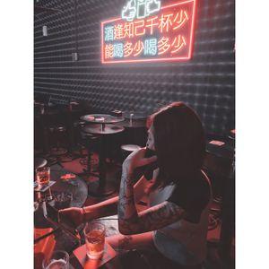 DJ XiiN Yii Artwork Image