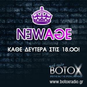 New Age @ BOTOX Radio 21/10/2013 - Με καλεσμένο τον τραγουδοποιό και μουσικό παραγωγό Μάνο Σφυρακη