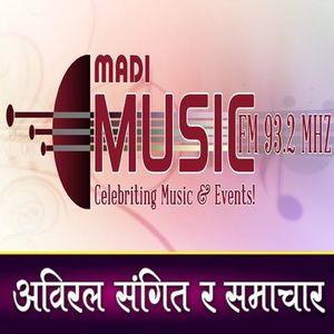 Nepali Progressive Opera